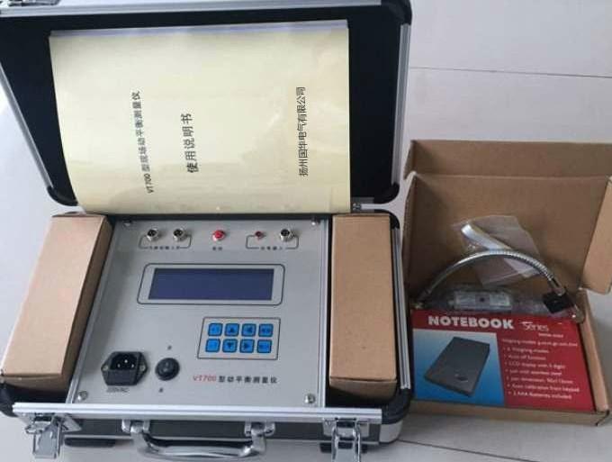 VT700 现场动平衡测量仪