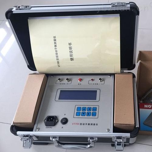 VT800动平衡测量仪